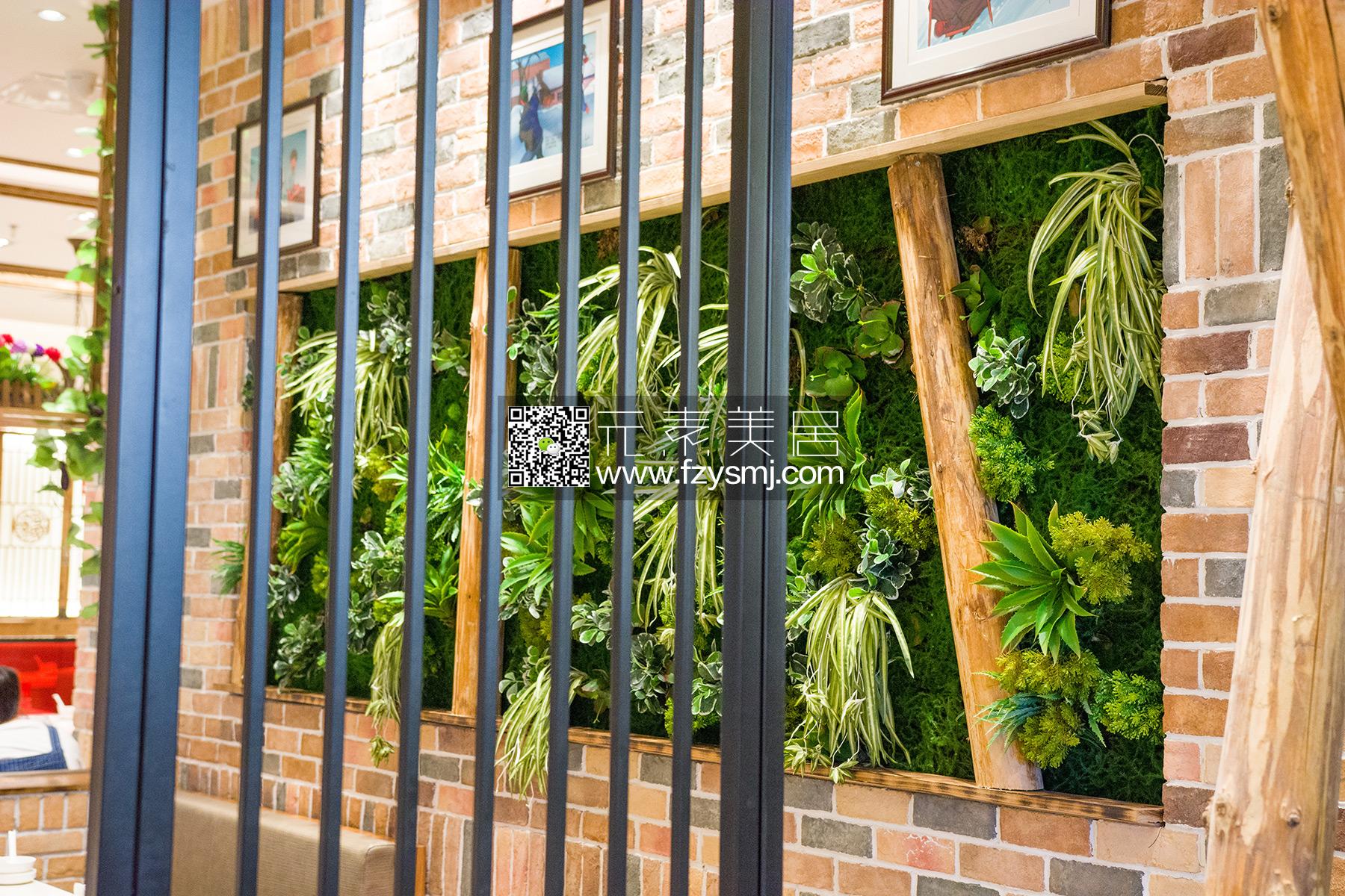 东北风-植物墙案例02