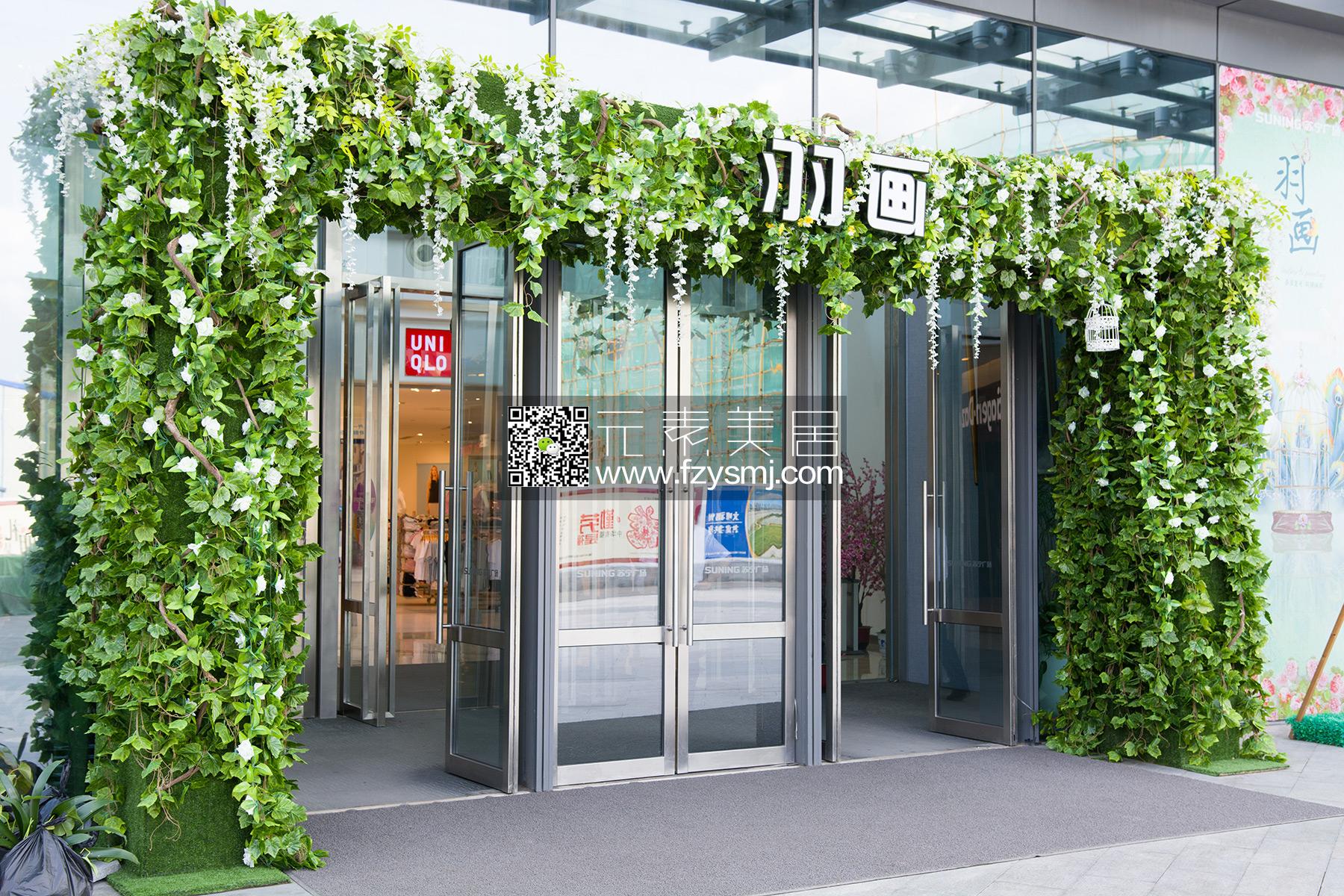 羽画-植物墙门头装饰案例01
