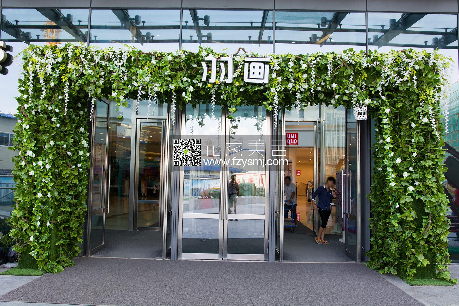 羽画-植物墙门头装饰案例02