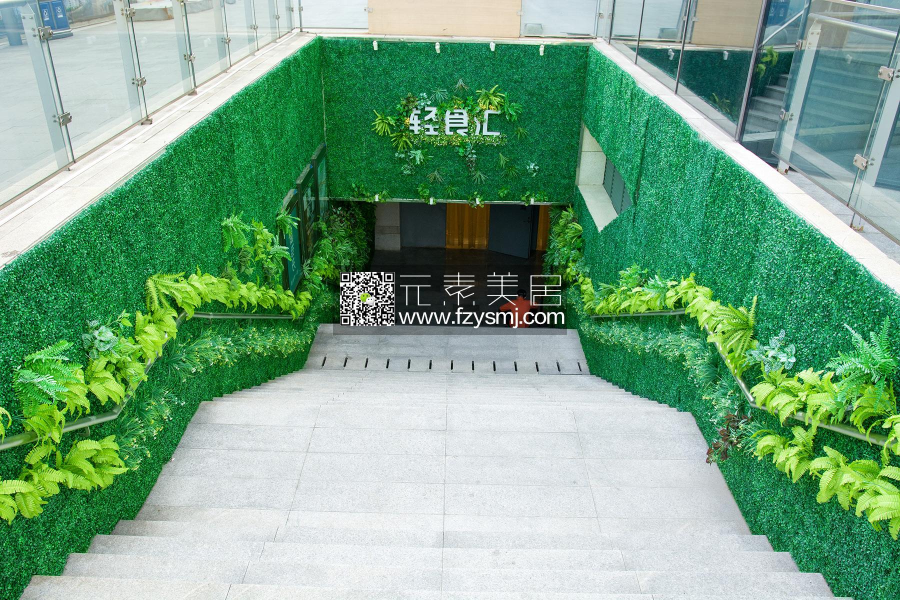 轻食汇-植物墙外墙装饰应用案例01